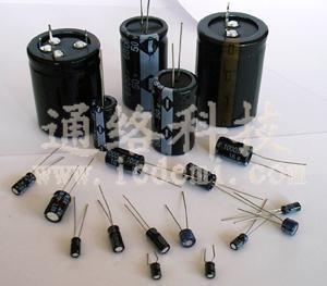 10UF/50V铝电解电容