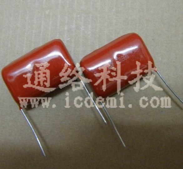 105J/250V-CL21涤纶电容