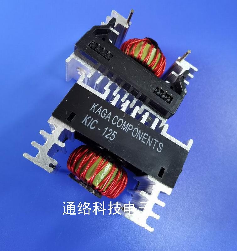 KIC-125