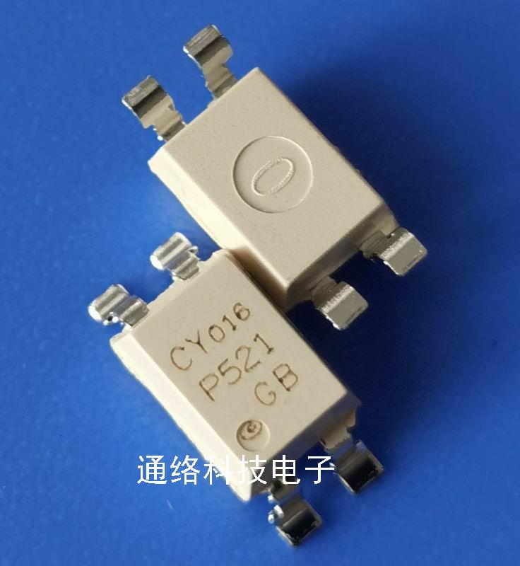 CYTLP521-1GB